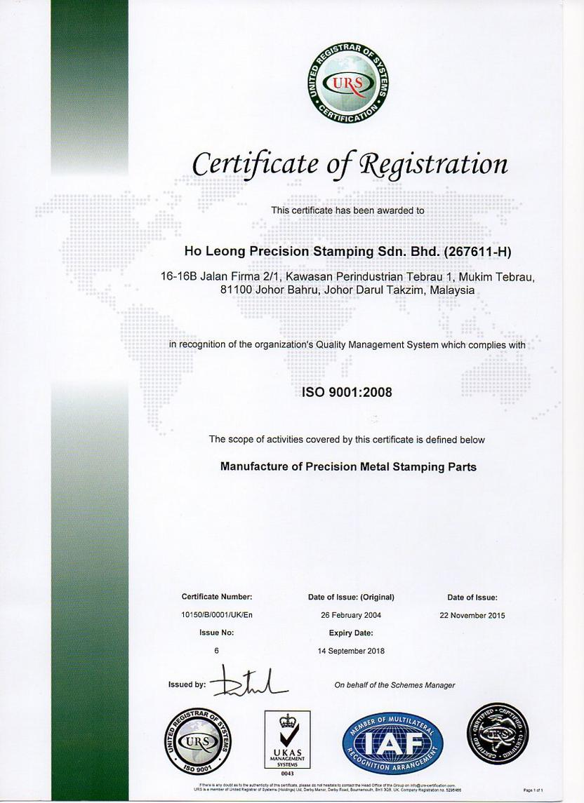Certificate_of_Registration1