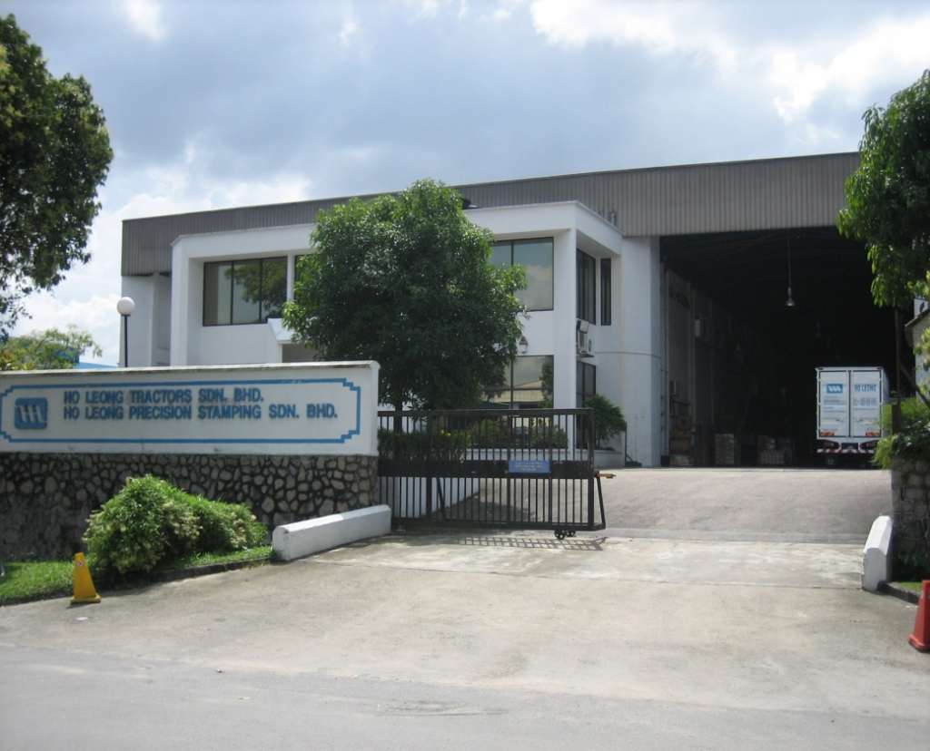 Ho_Leong_Company_Profile