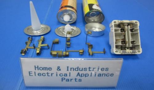 Home Industries Electrical Appliance Parts
