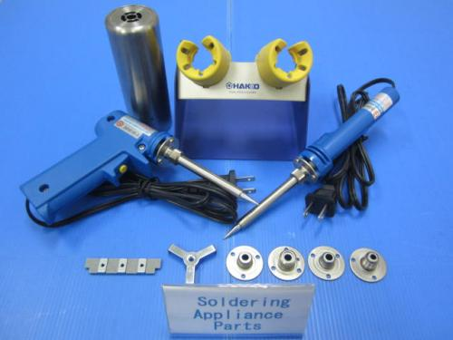 Soldering Appliance Parts